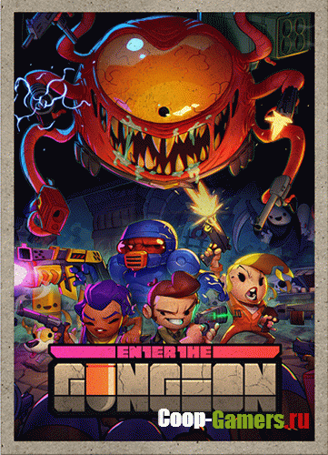 Enter the Gungeon: Таблица для Cheat Engine [UPD: 26.07.2018] {Shinkansen}