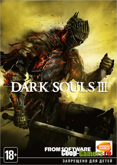 Dark Souls 3: Трейнер/Trainer (+28) [1.03 - 1.14] {FLiNG}