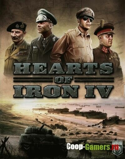Hearts of Iron 4: Трейнер/Trainer (+10) [1.0 - 1.4.0] {FLiNG}