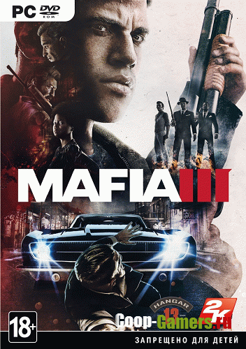 Mafia 3: Таблица для Cheat Engine [UPD: 25.07.2017] {ray2160}