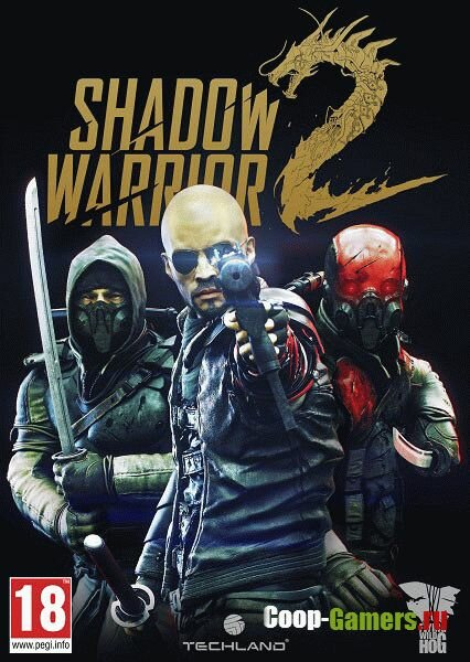Shadow Warrior 2: Таблица для CheatEngine [Update: 23.12.2016] {Zanzer}