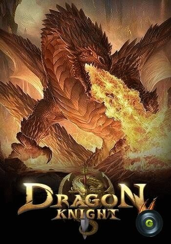 Dragon Knight 2 [03.01.19] (2017) PC | Online-only