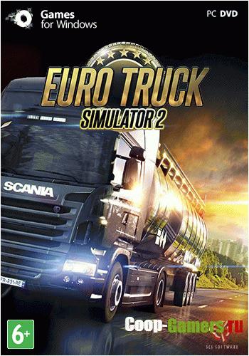 Euro Truck Simulator 2: Сохранение/SaveGame (Карта 100%, все